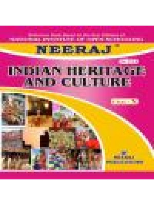 N-223 Indian Heritage Of Culture Class-X (ENGLISH MEDIUM)