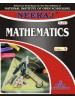 N-211 Mathematics Class-X (ENGLISH MEDIUM) - NIOS Guide (New Edition 2018)
