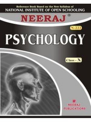 N-222 Psychology Class-X (ENGLISH MEDIUM) NIOS
