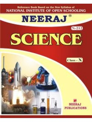 NIOS - 212 Science - Guide Book For Class 10th - English Medium