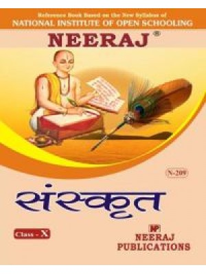 NIOS - 209 Sanskrit - Guide Book For  Class 10th