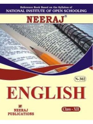 NIOS Guide- N-302 English Class-XII