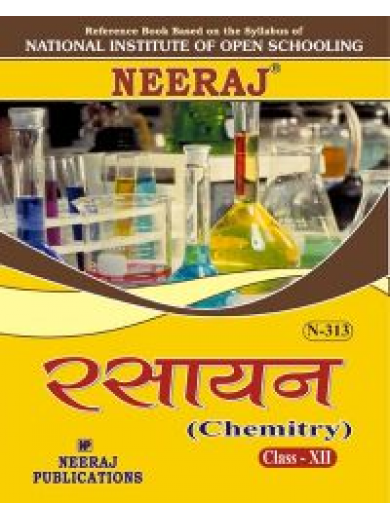 NIOS Guide 313 Chemistry Class 12th HINDI MEDIUM
