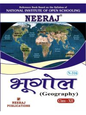 NIOS Guide N-316 Geography Class-XII - HINDI