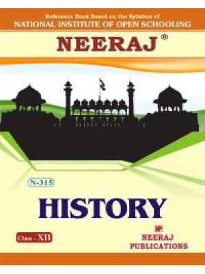 N-315 History in English medium - NIOS 12th Class