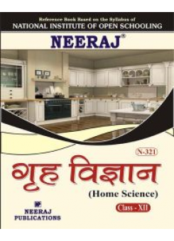 NIOS Guide N-321 Home Science Class-XII in Hindi