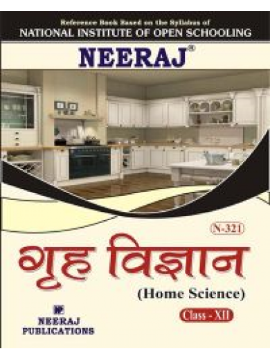 NIOS-321 Home Science Guide Book in Hindi for Exams 2018