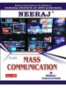 N-335 Mass Communication in English Medium - 12th Class