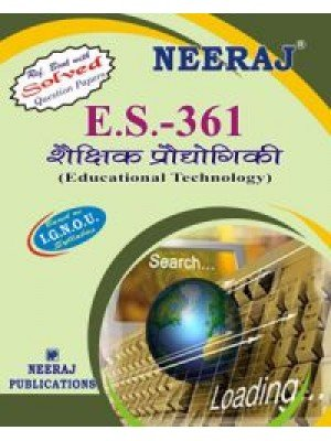 ES-361 Education Technology - IGNOU Guide Book For ES361 - Hindi Medium