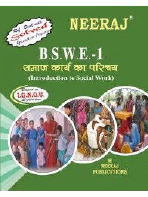 BSWE-1 Introduction To Social Work - IGNOU Guide Book For BSWE1 - Hindi Medium