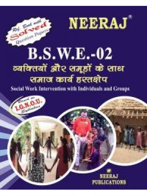 IGNOU : BSWE-2 Social Work (Individuals & Groups) in Hindi
