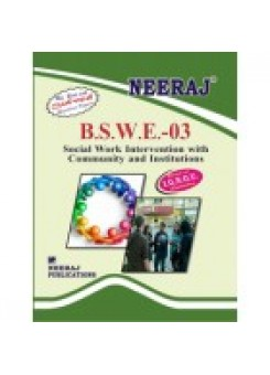 IGNOU : BSWE - 3 Social Work (Community & Institutions) in English