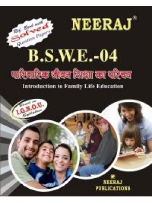 BSWE-4 Introduction To Family Education - IGNOU Guide Book For BSWE4 - English Medium