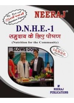 IGNOU : DNHE Nutrition For The Community (HINDI)