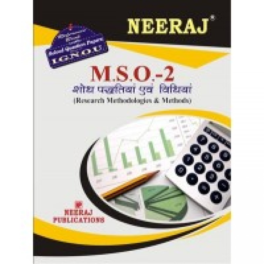 assignments mso 002 Ignou msoe 2 solved assignment 2017-18 is available at bookstrolleyin buy solved assignment of ignou msoe-002 : diaspora and transnational communities of ma sociology courseignou ma sociology solved assignments,ignou mso 2nd year solved assignments.