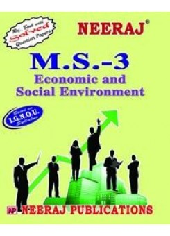 IGNOU : MS - 3 Economic & Social Environment