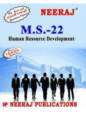 IGNOU : MS - 22 Human Resourse Development