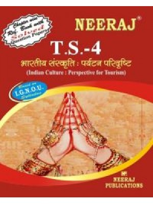 IGNOU: T.S. - 4 Indian Culture Perspective For Tourism (HINDI)