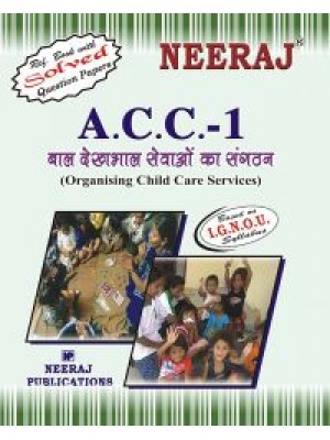 ACC1 Organising Child Care Services ( IGNOU Guide Book For ACC1 ) Hindi Medium