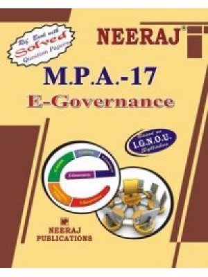 IGNOU : MPA - 17 ELECTRONIC GOVERNANCE (ENGLISH)
