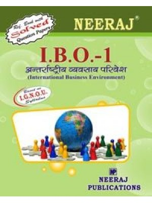 IGNOU: IBO-1 International Business Environment (HINDI)