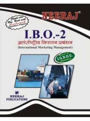IBO-2 International Business Management - IGNOU Guide Book For IBO2 - Hindi Medium