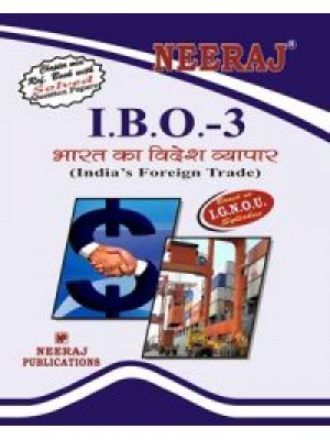 IGNOU : IBO-3 India's Foreign Trade (HINDI)