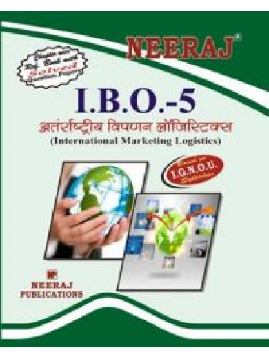 IGNOU : IBO-5 International Marketing Logistics (HINDI)