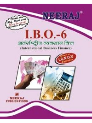 IBO-6 International Business Finance - IGNOU Guide Book For IBO6 - Hindi Medium