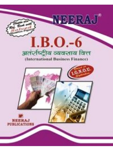 IGNOU : IBO-6 International Business Finance (HINDI)
