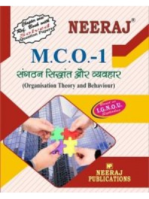 MCO-1 Organisation Theory & Behaviour - IGNOU Guide Book For MCO1 - Hindi Medium