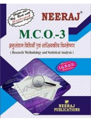 MCO-3 Research Methodology & Statistical Analysis - IGNOU Guide Book For MCO3 - Hindi Medium