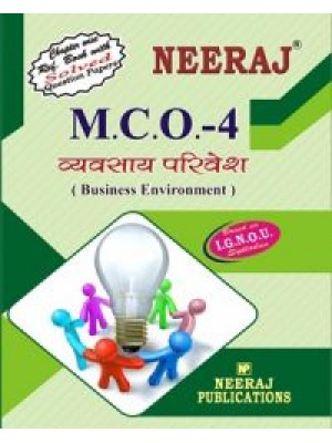 MCO-4 Business Environment - IGNOU Guide Book For MCO4 - Hindi Medium
