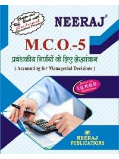 MCO-5 Accounting For Managerial Decisions - IGNOU Guide Book For MCO5 - Hindi Medium