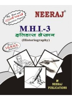 IGNOU : MHI - 3 HISTORIOGRAPHY (HINDI)