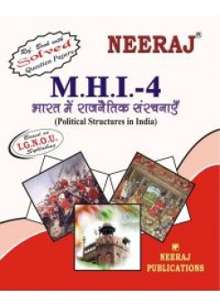 IGNOU : MHI - 4 POLITICAL STRUCTURE IN INDIA (HINDI)