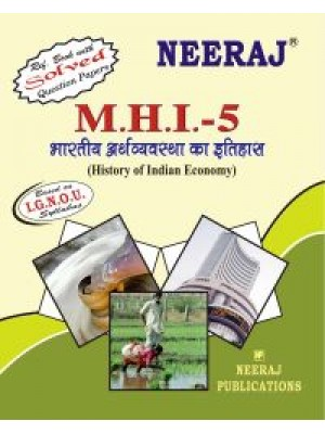 IGNOU : MHI - 5 HISTORY OF INDIAN ECONOMY (HINDI)