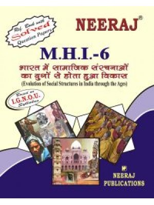 IGNOU : MHI - 6 EVOLUTION OF SOCIAL STRUCTURE IN INDIA THROUGH THE AGES (HINDI)