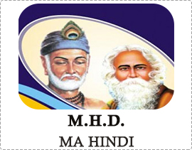 IGNOU M.A. Hindi or MA-Master of Arts in Hindi